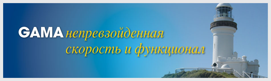 http://www.infostroy.ru/uploads/images/banner_ru_gama.jpg